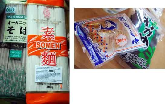 ingredientes japoneses1